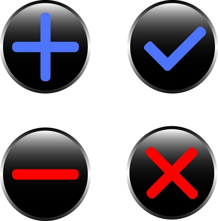 satined: Set from four icons - a choice, refusal, addition, removal Illustration