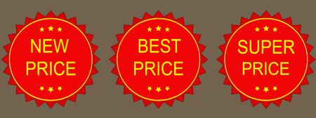 super hot: hot price, best price, super price, vector illustration Illustration