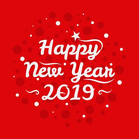 Happy New Year 2019. Holiday icon. Handwritten brush lettering. Vector Illustration
