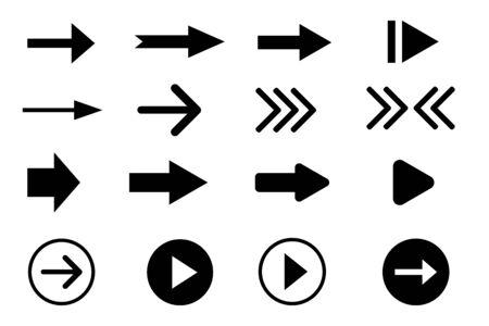 Arrow icon. Set of black arrows icon.