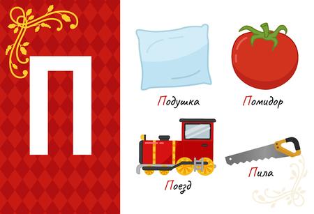 Alphabet russe de vecteur mignon enfants. Ensemble d'illustrations de dessins animés mignons.