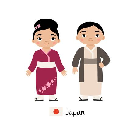 Vector illustration. Boy and girl in traditional Japanese costumes.