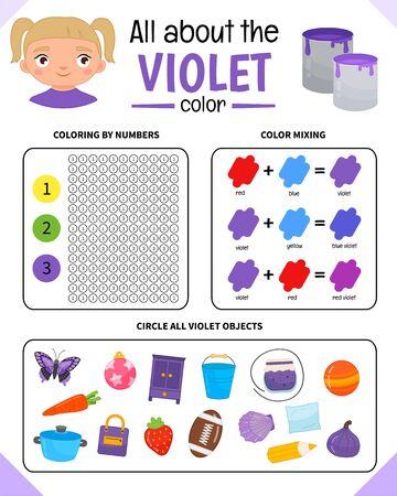 Kids learning material. Worksheet for learning colors. Violet color.