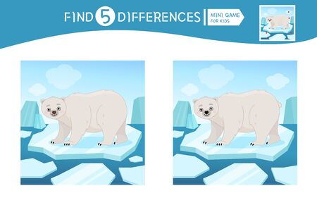 Find differences.  Educational game for children. Cartoon vector illustration of cute polar bear. Stock Illustratie