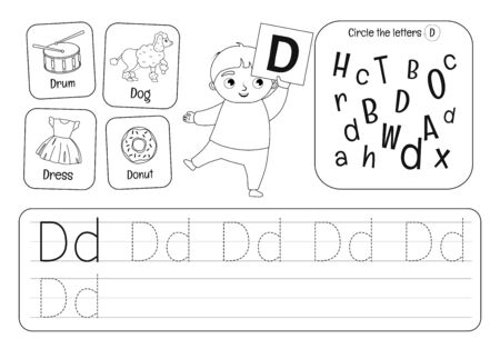 Kids learning material. Worksheet for learning alphabet. Letter D. Black and white.