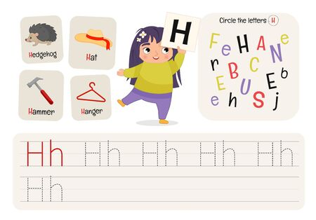 Kids learning material. Worksheet for learning alphabet. Letter H.