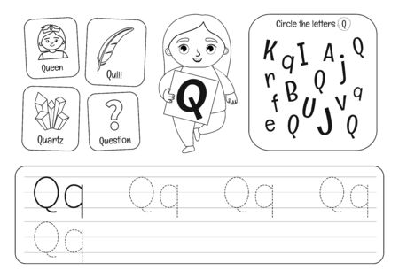 Kids learning material. Worksheet for learning alphabet. Letter Q. Black and white. Illusztráció