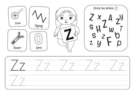 Kids learning material. Worksheet for learning alphabet. Letter Z. Black and white.