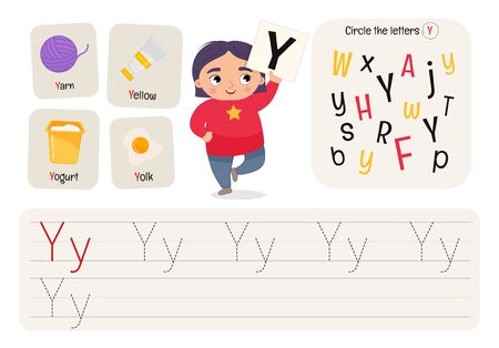 Kids learning material. Worksheet for learning alphabet. Letter Y.