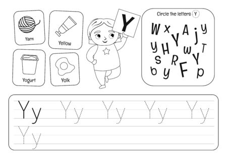 Kids learning material. Worksheet for learning alphabet. Letter Y. Black and white.