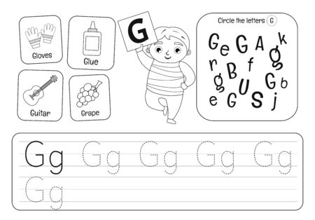 Kids learning material. Worksheet for learning alphabet. Letter G. Black and white.