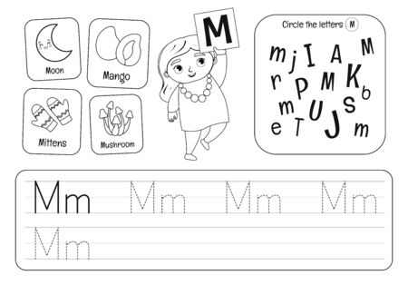 Kids learning material. Worksheet for learning alphabet. Letter M. Black and white.