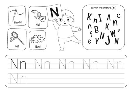 Kids learning material. Worksheet for learning alphabet. Letter N. Black and white.