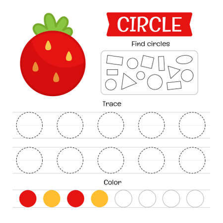 Handwriting practice sheet. Basic writing. Educational game for children. Geometric forms. Circle.
