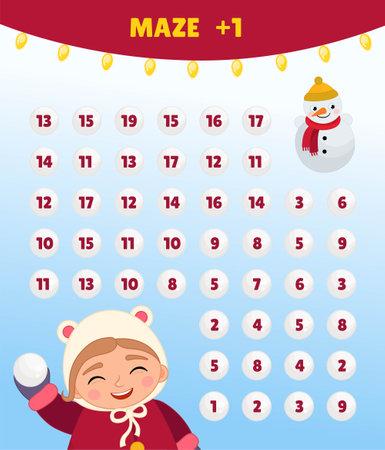 Maze game for children. Christmas maze printable. Logic edicational game.