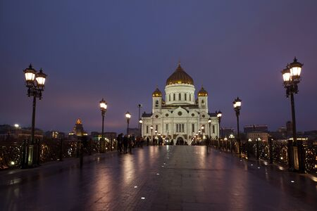 savior: Night architecture Moscow view. Christ the Savior Cathedral in Moscow Russia