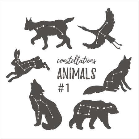 ベクトル空間宇宙動物と設定。手は、流行に敏感なスタイルで動物のシルエットを描画します。 白い背景に分離された野生動物の星座のセットです