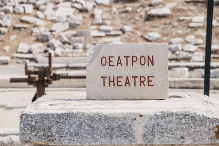 Close up of a sign at the outdoor Ancient Theatre on the Greek island of Delos, archaeological site near Mykonos in the Aegean Sea Cyclades archipelago. Selective focus.