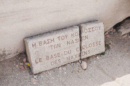Close up of the Le Base du Colosse des Naxiens (