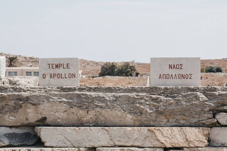 Close up of the Temple D'Apollon/Naos Appolonos ( 版權商用圖片