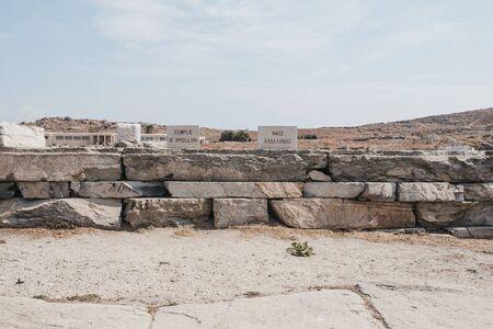 Temple DApollonNaos Appolonos ( 写真素材