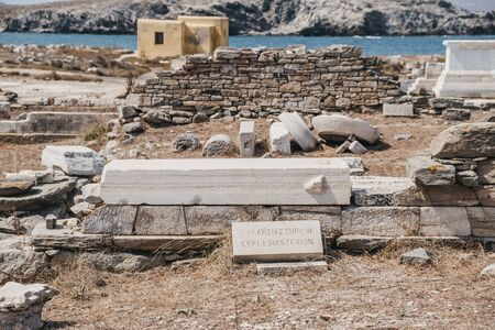 Sign outside the ruins of Ekkahsiasthpion (