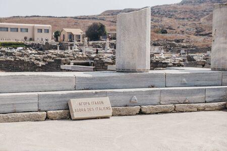 Sign on Agora des Italiens (Agora of the Italians) on Delos, Greece