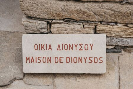 Sign outside Dionysos house (