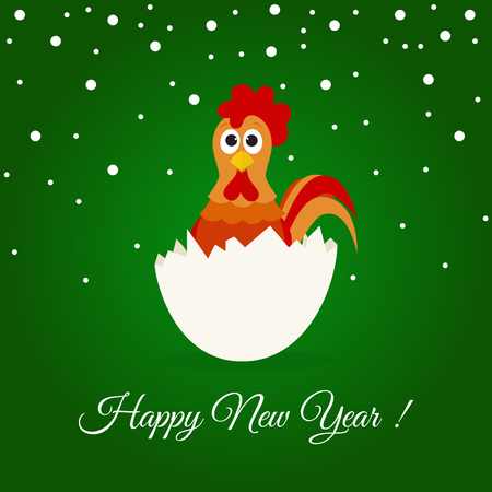 new year card: Happy New year 2017.  Cute  rooster.  Greeting  card background. Holiday vector  illustration.