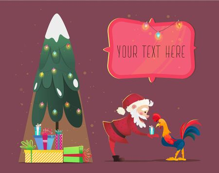 Santa Claus gives presents rooster. Christmas vector illustration. The symbol of the new year 2017. Cartoon characters. Illustration