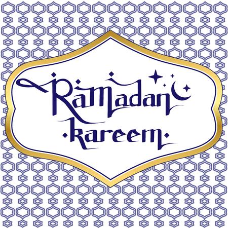 Ramadan Kareem. Islamitische vakantie vector gouden achtergrond. Kalligrafie. Hand getrokken inscriptie. Typografie. Arabische lantaarn en gouden inscriptie Ramadan Kareem. Arabische gouden frame.