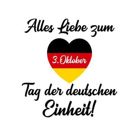 Hand sketched Beer Mug with Prost auf die deutsche Einheit quote in German, translated Cheers for the German Unity day. Lettering 일러스트