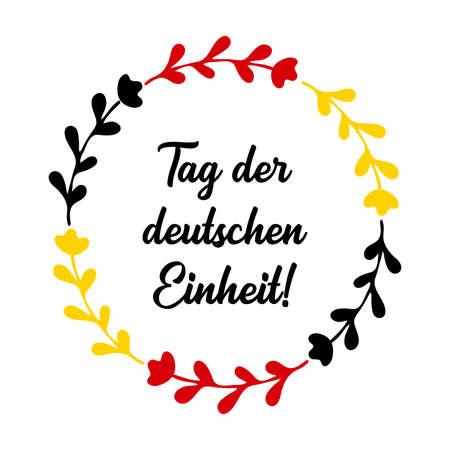 Hand sketched Beer Mug with Prost auf die deutsche Einheit quote in German, translated Cheers for the German Unity day. Lettering Vektoros illusztráció