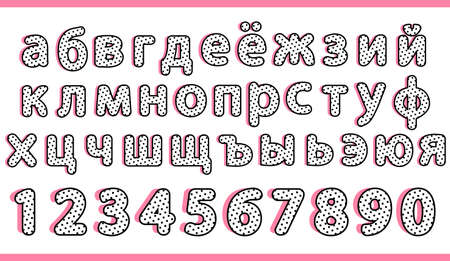 Cyrillic russian alphabet. Black polka dots letters set. Vector retro typography. Font collection for title or headline modern kids design. Girlish doll style. Cute and sweet numbers. Princess doodle