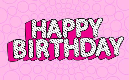 LOL pop verrassing gelukkige verjaardag banner Afbeelding voor geboorte uitnodigingskaart. Leuke vectorillustratie in moderne liefdesstijl. Zwart-witte stippen - ontwerp met 3D-letters