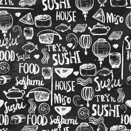 Japanese sushi food seamless background. Hand drawn illustration on dark chalk background. Can be used for menu, banners, invitations