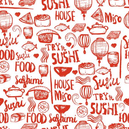 Japanse sushi eten naadloze achtergrond. Hand getrokken illustratie op een witte achtergrond. Kan gebruikt worden voor het menu, banners, uitnodigingen