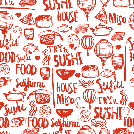 Japanese sushi food seamless background. Hand drawn illustration on white background. Can be used for menu, banners, invitations Illustration