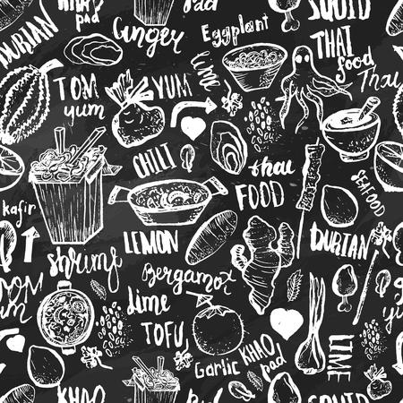 curry dish: Thai food seamless hand drawn rough pattern. Thai sketches. Illustration