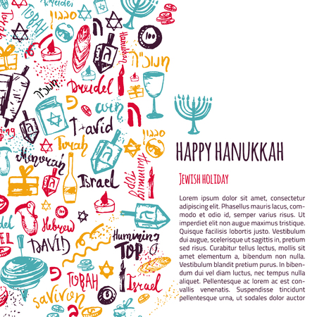 gelt: Happy Hanukkah greeting card with hand drawn elements and lettering. Menorah, Dreidel, candle, hebrew star for your design