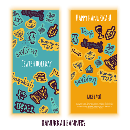gelt: Hanukkah hand drawn set of banners with lettering design. Menorah, candles, donuts, garland, bow, cupcake, gifts, candles, dreidel, coins and Jewish star