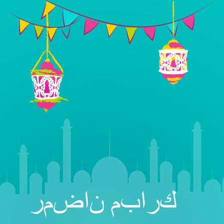Printable Ramadan Kareem greeting card vector illustration with arabic typography with sketch lantern, palace Vetores