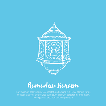 Printable minimalistic Ramadan Kareem greeting card vector illustration with arabic lantern and place for your text.