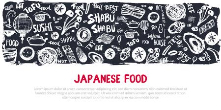 Carte de visite pour les sushis. Menu sushi, bar à sushi.