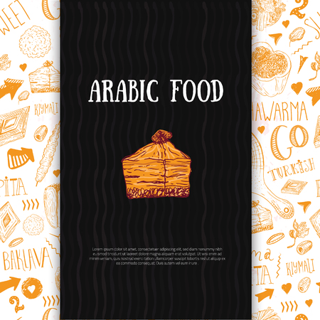 Modern arabic food banner in sketch style with Kebab, Dolma, Shakshuka. Freehand vector doodles isolated on dark background