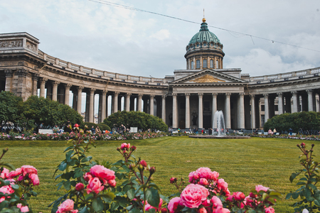 The Kazan cathedral and the Kazan square of the city St. Petersburg on Nevsky Avenue. photo