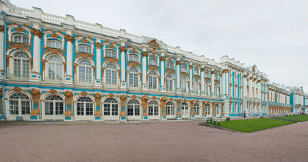 tsarskoye: Catherine Palace in Tsarskoye Selo about the city of St. Petersburg, the Lateral panorama. Stock Photo