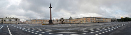 View of Palace Square and Aleksandrovsky column in the city of St. Petersburg, Russia. photo