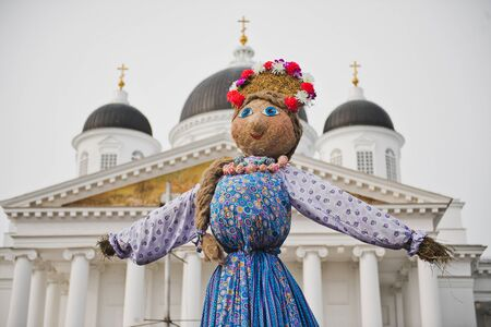 effigy: Holiday of arrival of spring with a straw effigy of Shrovetide. Stock Photo