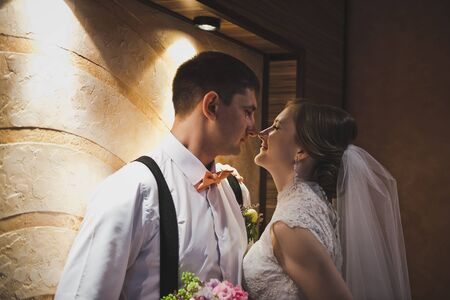 each: Love the couple look at each other. Stock Photo